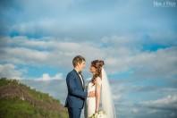 photo de mariage Réunion K&S
